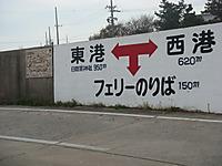 Himaka4
